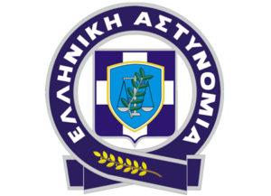 114 1149058 hellenic police