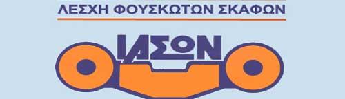 marine-fuel-horizon-yachtsl