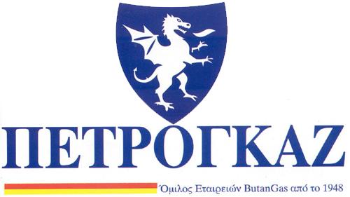 Eko-Gas-greek